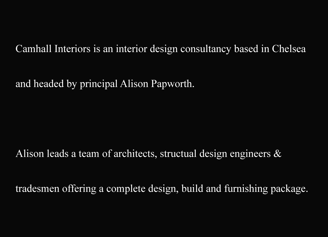 Camhall Interiors Introduction
